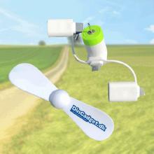 Mini ventilator till mobiltelefon
